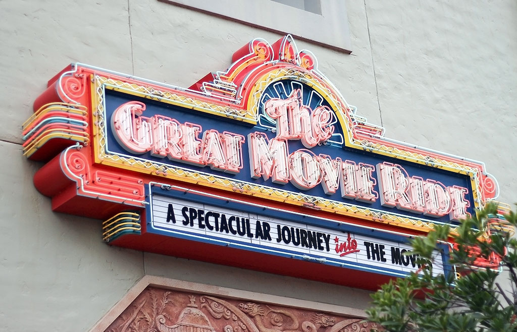 The Great Movie Ride (extinta)
